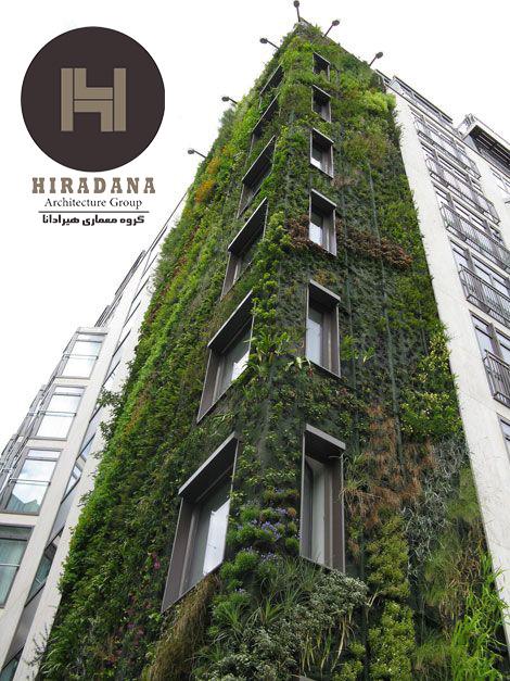 نماهای سبز ساختمان