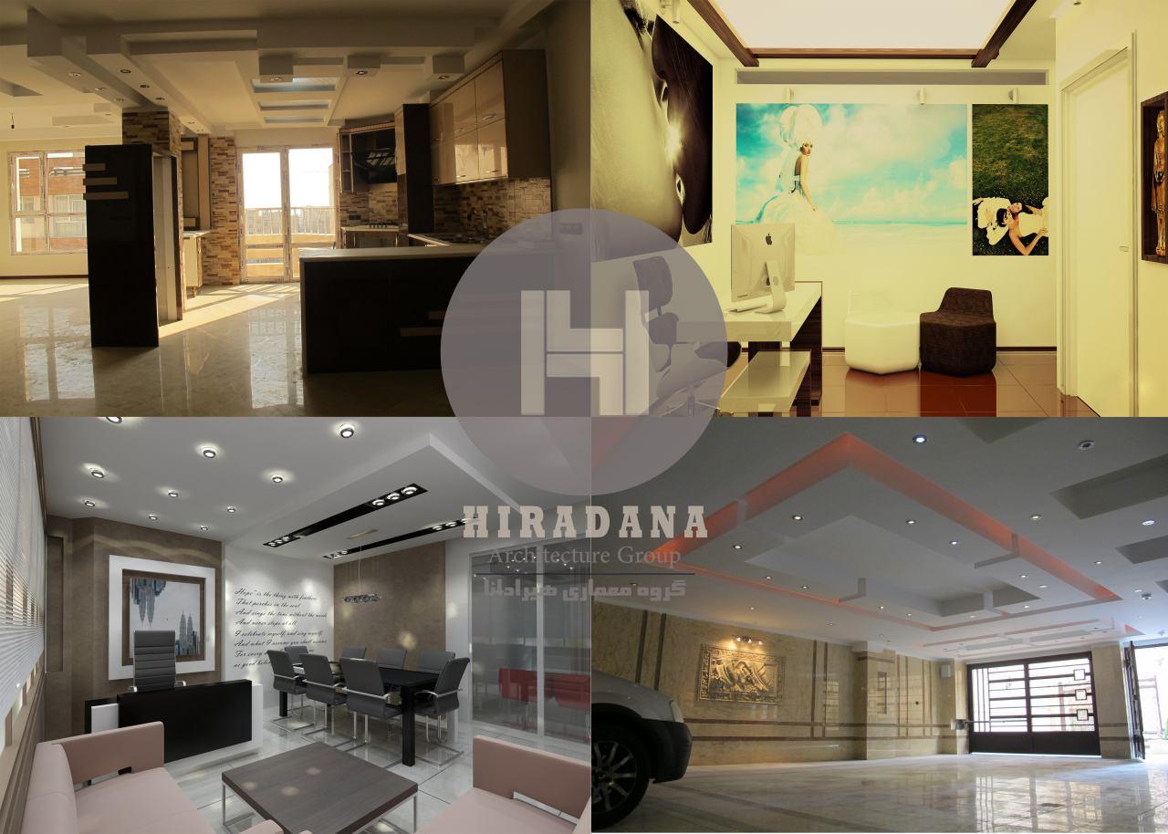 http://hiradana.com/Administrator/files/UploadFile/IMG_20170104_163458.jpg