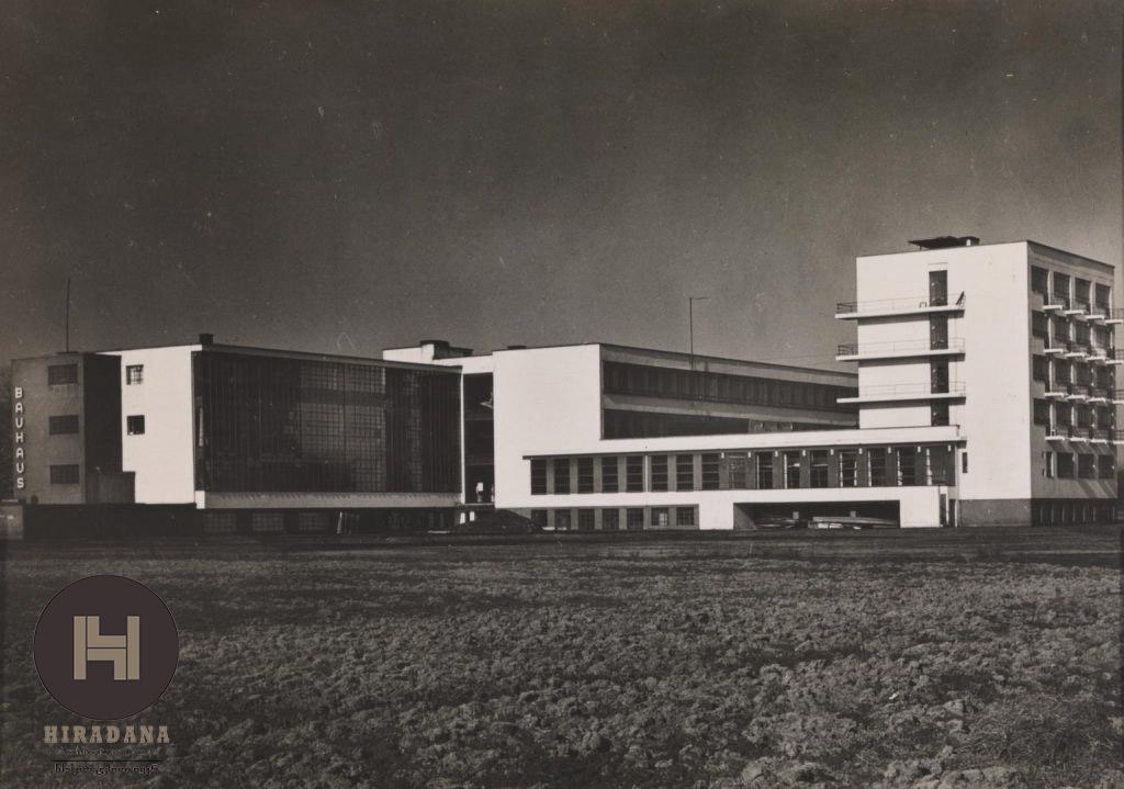 مدرسه باهاوس