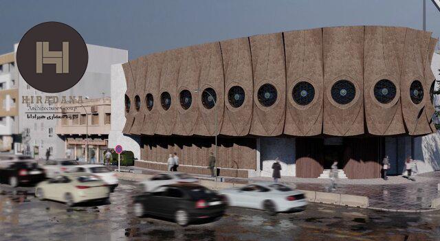 موزه دفینه تهران