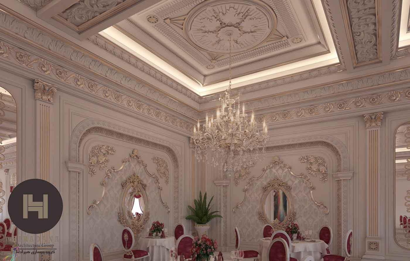 بازسازی رستوران کلاسیک