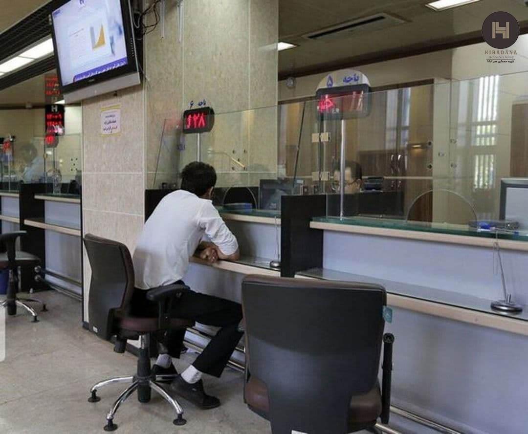 طراحی داخلی بانک ها و ضرورت آن