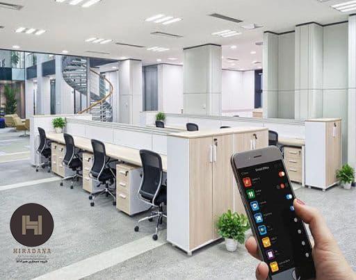 هوشمند سازی ساختمان های اداری