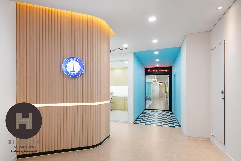 طراحی دکوراسیون اداری کلینیک دندانپزشکی