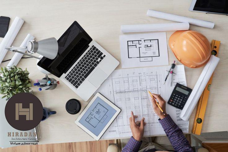 چگونه معمار شویم