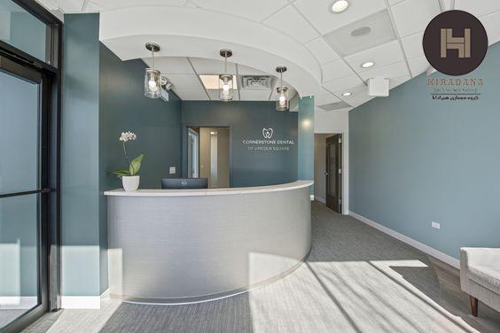 ایده هایی برای طراحی دکور مطب دندانپزشکی
