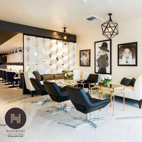طراحی داخلی سالن زیبایی و آرایشگاه