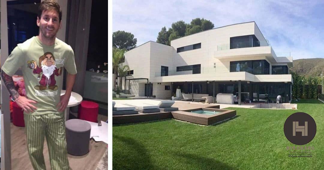 مسی و دکوراسیون داخلی خانه ی جدید او