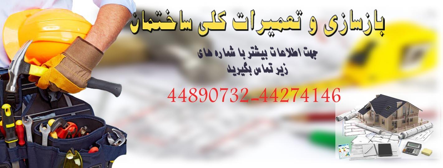 http://hiradana.com/administrator/files/UploadFile/a844836_117.jpg