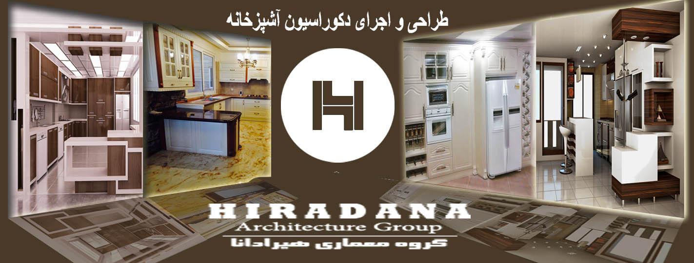http://hiradana.com/administrator/files/UploadFile/aaaaaaaaaaaaaaa1.jpg