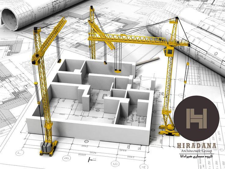 تعریف معماری داخلی در دنیا