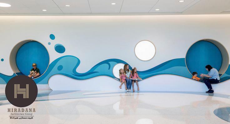 الگوهای جدید برای طراحی داخلی مطب اطفال