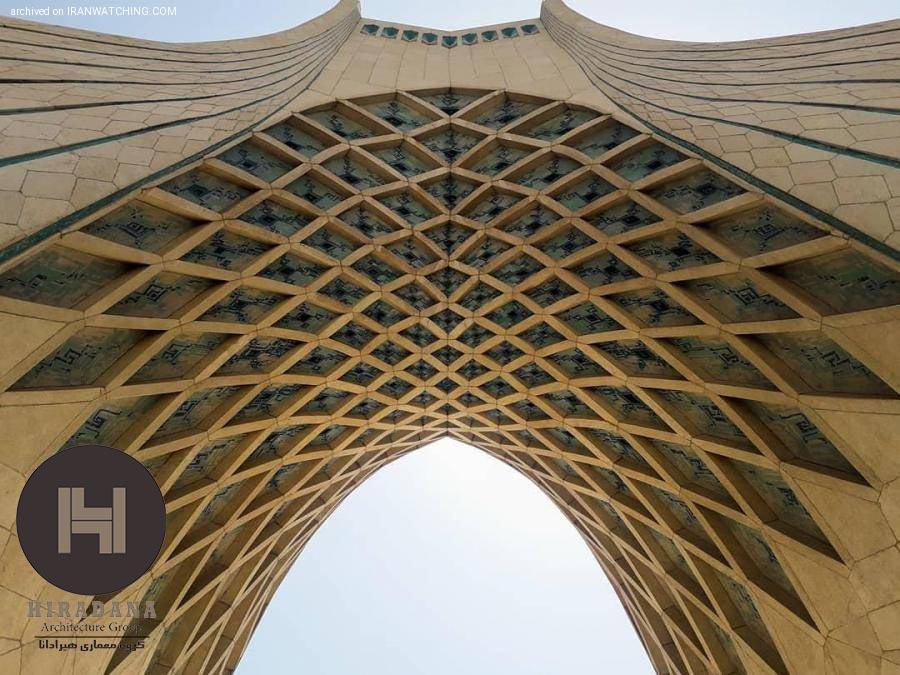 مصالح به کار رفته در برج آزادی