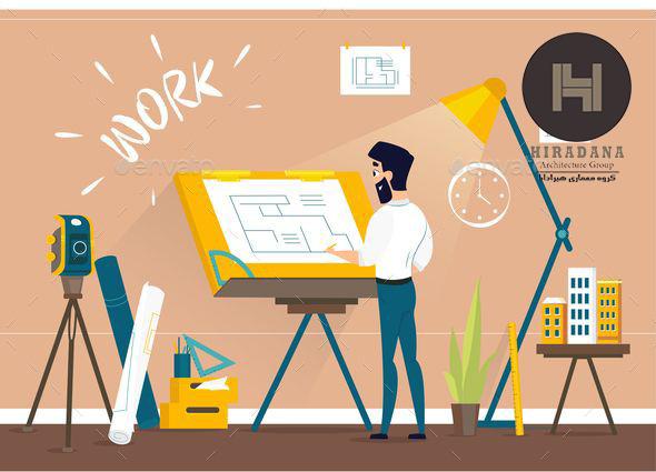 چگونه وارد بازار کار معماری شویم؟